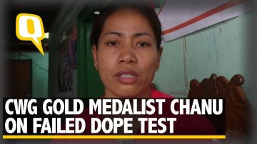 Urine Sample Not Mine: CWG Gold Medalist Sanjita Chanu on Failed Dope Test  | The Quint